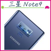 三星 Galaxy Note9 6.4吋 鏡頭保護貼 9H鋼化玻璃膜 手機後鏡頭鋼化膜 防刮鏡頭膜 後攝像頭 高清