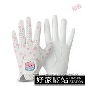 高爾夫球手套女士雙手超纖透氣防滑耐磨韓國golf用品