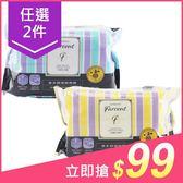 【任選2件$99】驅塵氏 香水靜電除塵紙(25張入) 兩款可選【小三美日】$79