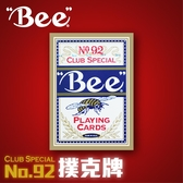 【BEE  撲克牌】美國 直送No 92 Club Special 藍橋牌連環新接龍抽鬼牌魔術牌洗牌
