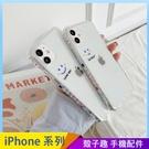 表情笑臉 iPhone 12 mini iPhone 12 11 pro Max 手機殼 側邊印圖 四角透明 保護鏡頭 全包邊軟殼 防摔殼