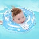 嬰兒游泳圈脖圈新生寶寶家用洗澡套脖頸圈嬰...