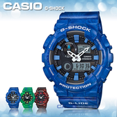 CASIO 卡西歐 手錶專賣店 G-SHOCK GAX-100MA-2A DR 男錶 樹脂錶帶 防磁 防震
