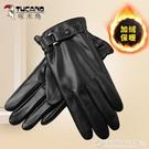 手套男士冬天騎行保暖防寒防滑騎車摩托車加...