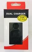 【樂華】ROWA Fujifilm DL-W235 米奇 USB 雙座充 充電器