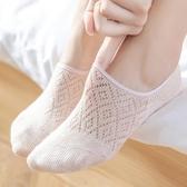 網眼襪子女純棉短襪淺口夏天透氣硅膠防滑不掉跟隱形船襪夏季薄款 韓語空間