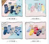 兒童襪子純棉春秋夏季超薄款