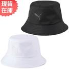 【現貨】PUMA Core 帽子 漁夫帽 休閒 黑/白【運動世界】02313101 / 02313104