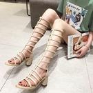 高筒羅馬露趾涼靴2021夏新款綁帶高跟長筒靴粗跟鏤空靴子涼鞋女鞋