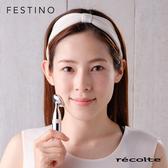 臉部按摩 美容儀 美顏【U0222】recolte日本麗克特 Festino 音波智能導入儀 SMHB-003 (兩色) 完美主義