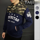 日韓風格‧SUPERSTAR字樣星星圖案迷彩拼接連帽長袖上衣‧三色【NQ30083】-TAIJI-
