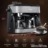 咖啡機 美式意式咖啡機家用全自動蒸汽式igo 維科特3C