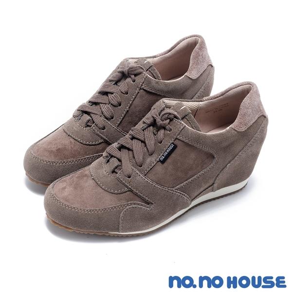 休閒鞋 心機美型麂皮內增高休閒鞋(卡其)*nono house【18-8365ca】【現貨】