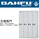 DAHFU 大富  KL-5504T  全鋼製門四門置物櫃-W1193xD510xH1802(mm)  /  個