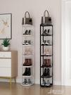 鞋架窄小簡易門口鞋架家用室內好看小型迷你多層夾縫鞋架子小號放【快速出貨】