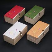 通用茶葉禮盒空盒包裝盒子茶葉伴手禮木盒簡易包裝禮品盒空禮盒【中秋節85折】