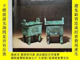 二手書博民逛書店【包罕見】Fine Chinese Archaic Bronze