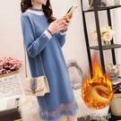 蕾絲裙 中長款蕾絲拼接毛衣裙女春秋季網紅很仙的洋氣套頭毛衣連身裙 芊墨左岸