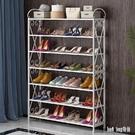 簡易鞋架家用經濟型宿舍防塵鞋櫃省空間組裝...