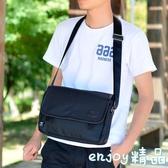 男包單肩包斜背包包防水尼龍男士商務休閒包包牛津布包男款包橫款