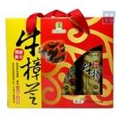 【特活綠】牛樟芝機能飲隨手瓶禮盒組(6入)