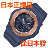 免運費 日本正規貨 CASIO BABY-G Precious Heart Selection 太陽能無線電鐘 女士手錶 BGA-1050NR-2BJF
