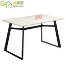 【綠家居】奧德 現代4.3尺雲紋石面餐桌(不含餐椅)
