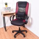 電腦椅 辦公椅 書桌椅 椅子 椅 凱堡 ...