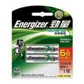 Energizer勁量2300mah低自放充電電池鎳氫電池3號電池AA電池(吊卡2入)