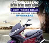 電動機車 電瓶車電動車新款巡航艦踏板摩托車跑車150cc助力車  igo免運