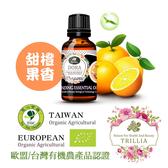 【Trillia】 雙有機DORA甜橙果香複方精油-30ml