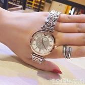 網紅手手錶女抖音同款鑲鑚時尚鋼帶滿鑚防水時裝手錶女士滿天星石英手錶 ◣怦然心動◥