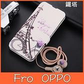OPPO Reno4 Reno4 Pro A31 2020 A72 DZ彩繪掛繩皮套 手機皮套 插卡 支架 磁扣 掛繩 掀蓋殼 保護套
