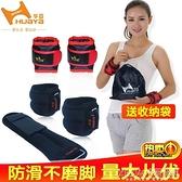 華亞鐵珠子1-7公斤負重沙綁腿綁手腕隱形跑步沙綁腿沙袋沙包『新佰數位屋』