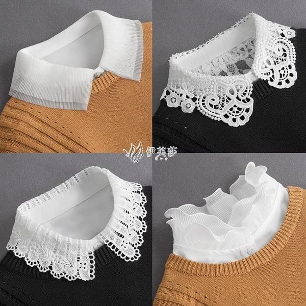 快速出貨春季裝飾假領子女百搭假領多功能襯衫假衣領白色