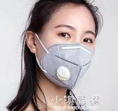 防霧霾防塵口罩防工業粉塵透氣不可清洗易呼吸PM2.5灰粉防毒男女『小淇嚴選』