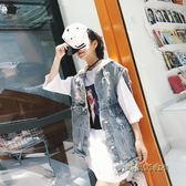 秋裝2018新款韓版寬鬆bf帥氣破洞牛仔背心女外套連帽無袖馬夾背心「時尚彩虹屋」