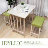 IDYLLIC 和郁濃園風情餐桌椅組橡木色SGL ST1 吧台桌SC1 椅2 ~DD Ho