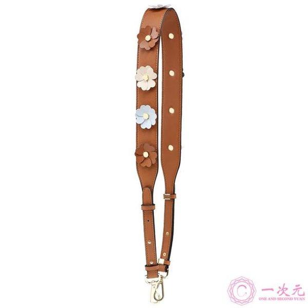 寬肩帶包帶配件斜挎背包挎包單肩 包包帶子背帶配件帶斜跨包帶長 一次元