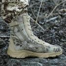 戰術靴 防滑耐磨作戰靴軍靴 男特種兵超輕透氣高幫 側拉鏈戰術靴空降靴  降價兩天