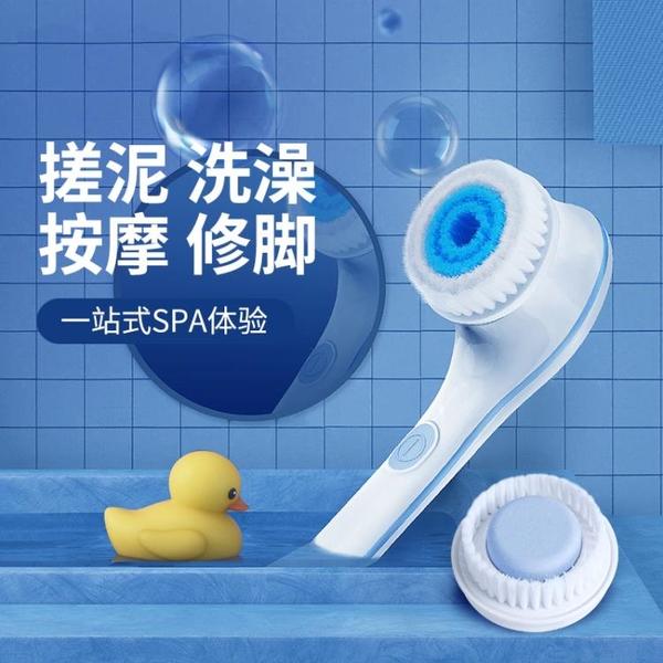 電動搓澡神器後背搓背長柄洗澡刷子刷背強力不求人搓泥搓灰全自動