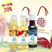 【南紡購物中心】【老爸ㄟ廚房】37纖果飲果醋禮盒(1100ml/盒)-2盒組
