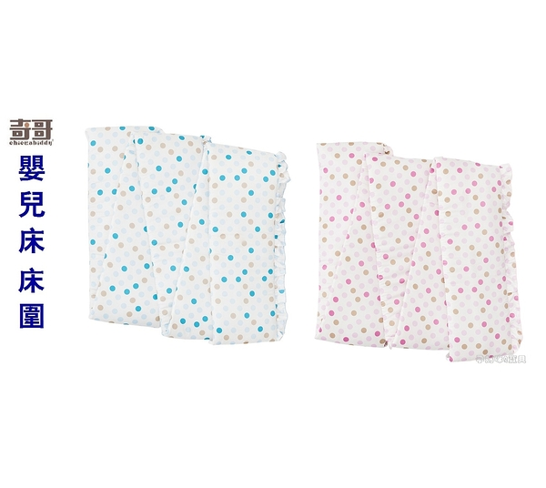 奇哥花園比得兔床圍 嬰兒床床圍 100%天然純棉表布 PLC65600
