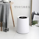 日式創意圓形家用雙層垃圾桶