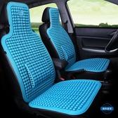 汽車坐墊通用單張汽車塑料坐墊面包車大小客貨車座墊單片通風透氣夏季涼墊