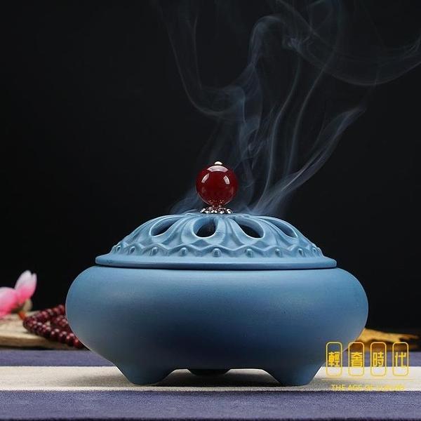 香爐家用室內陶瓷香爐檀香沉香塔香盤香臥香爐【輕奢時代】