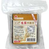 淳味 桂圓黑糖茶磚 310g/包