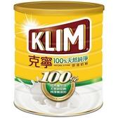克寧100%天然即溶奶粉2.3kg X6罐 3888元