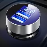 車載充電器汽車車充一拖二24V點器轉換插頭usb車內用品手機快充 科炫数位