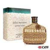 John Varvatos 工匠海洋限量男性淡香水 125ml *10點半美妝館*